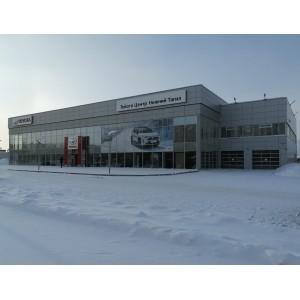 Toyota Центр Нижний Тагил