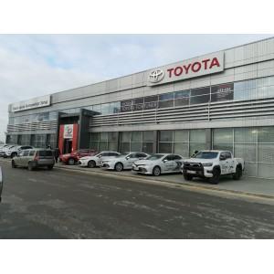 Toyota Центр Екатеринбург